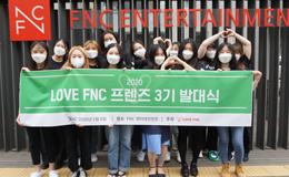 2020 LOVE FNC青年サポーターズフレンズが始まりました