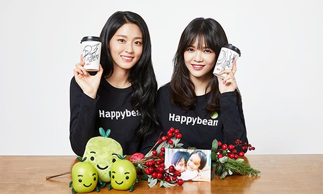 [후원] AOA 지민X설현과 함께하는 착한 크리스마스